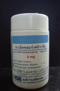 justforwomensite ยา