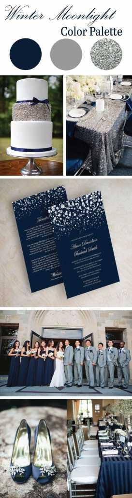 ธีมงานแต่งงาน โทนสีน้ำเงิน เทา