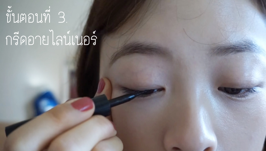 First Date Makeup3
