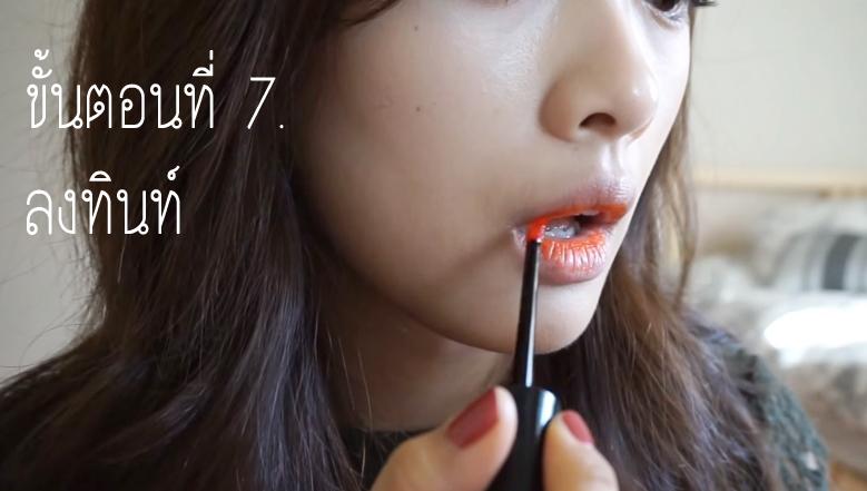 First Date Makeup7