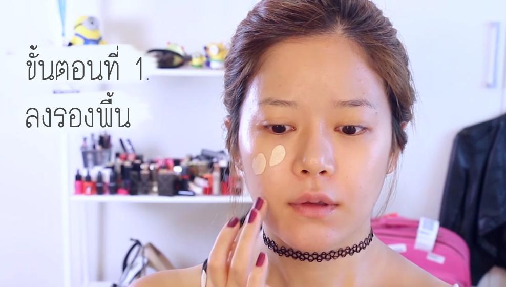 KoreaSexyIdolMakeup1