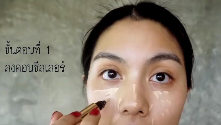 MakeupNoMakeup1