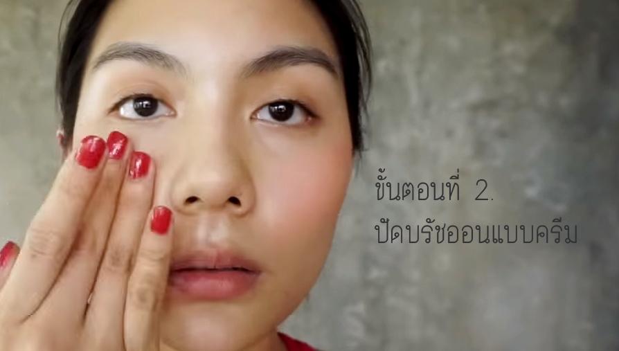 MakeupNoMakeup2