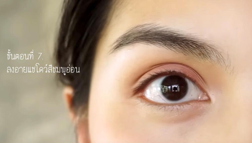 MakeupNoMakeup7