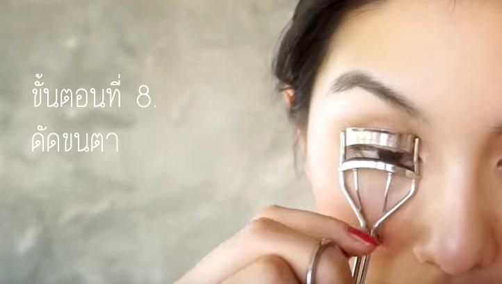 MakeupNoMakeup8