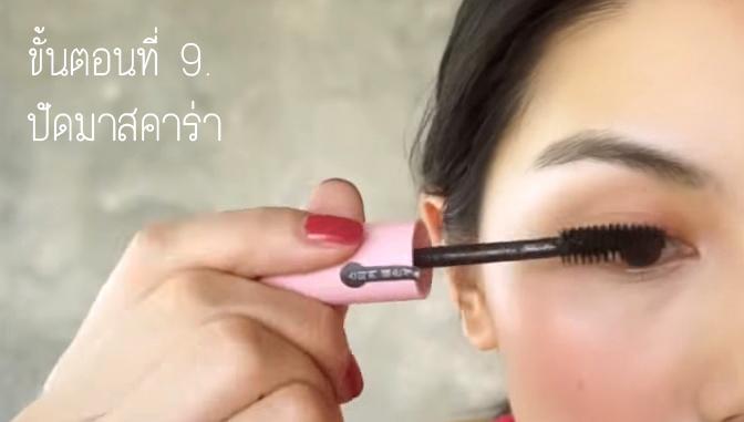 MakeupNoMakeup9