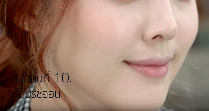 Brown Makeup 10