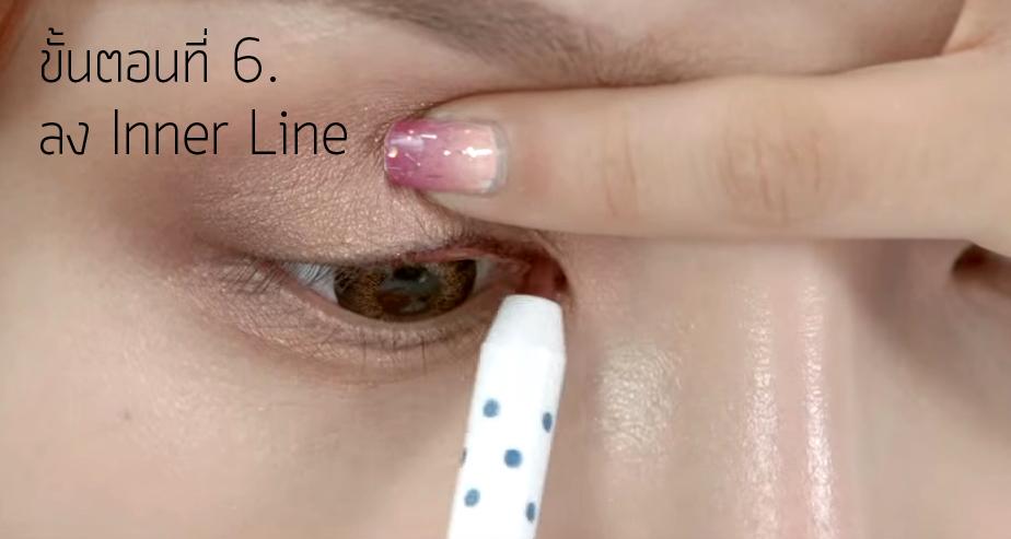 Brown Makeup 6