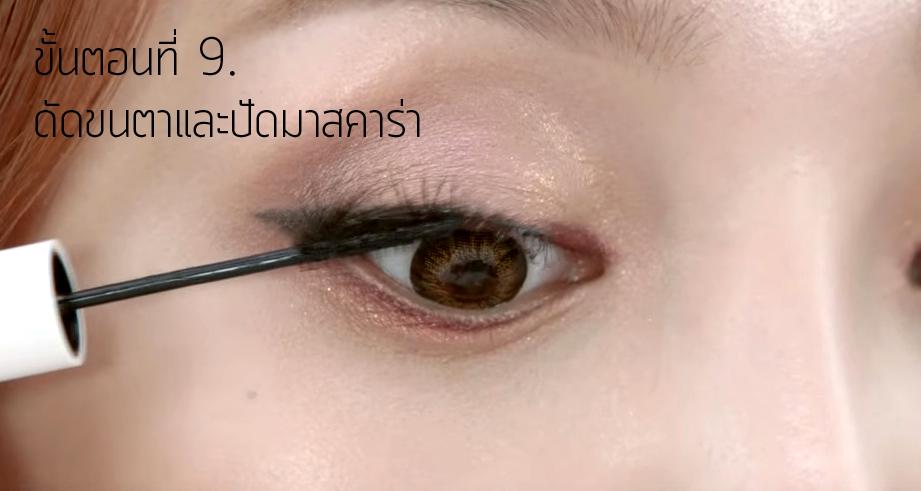 Brown Makeup 9