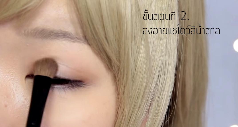 Cosplay Makeup 2