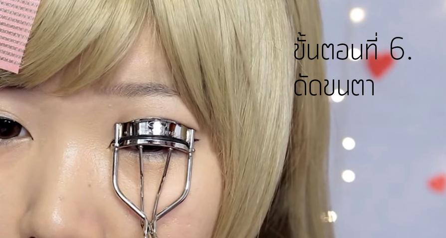 Cosplay Makeup 6