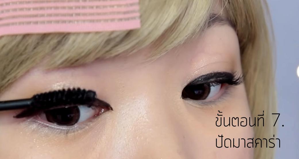 Cosplay Makeup 7