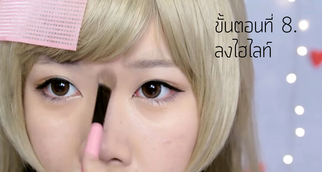 Cosplay Makeup 8
