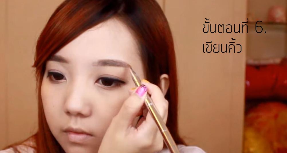 Eye Glasses Makeup 6