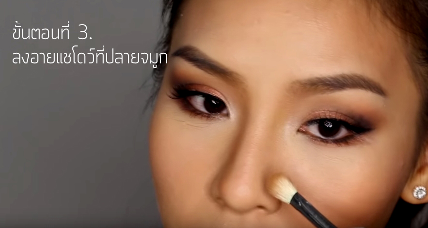 How to Contour Your Nose 3