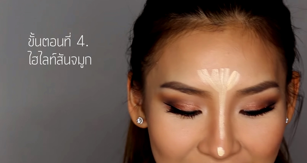How to Contour Your Nose 4