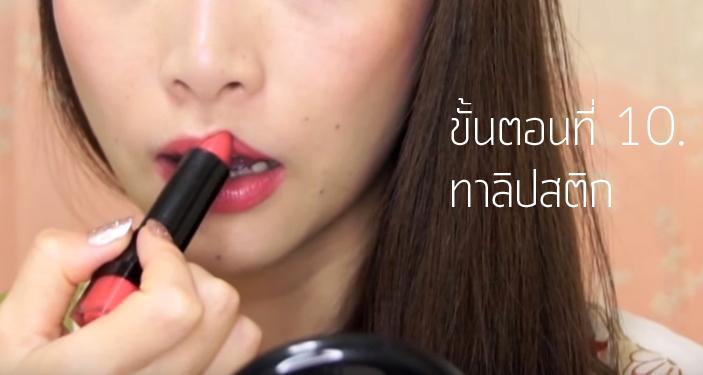 Oriental Makeup 10