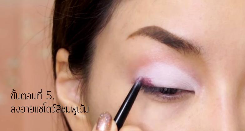 Oriental Makeup 5