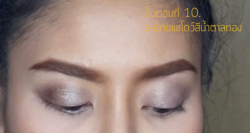 Wedding Makeup and party time 10