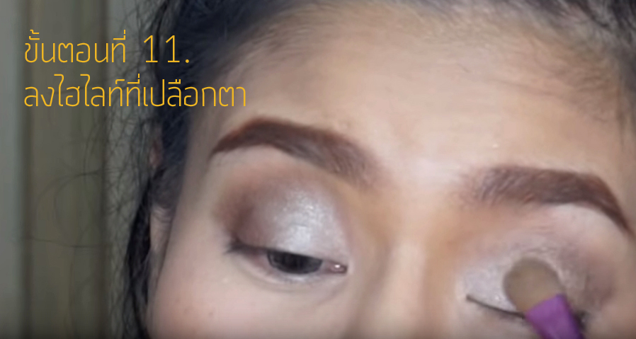 Wedding Makeup and party time 11