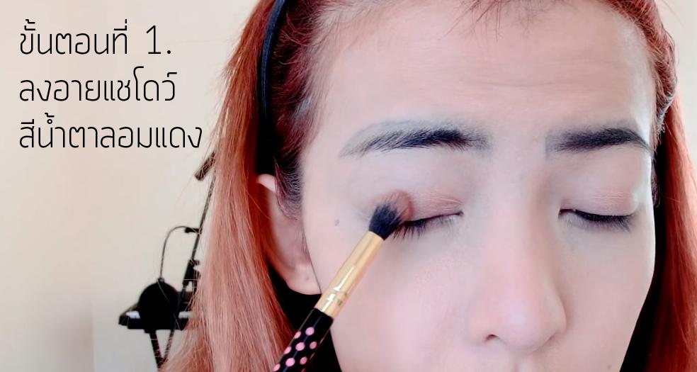 Winter Makeup 1
