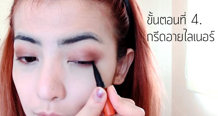 Winter Makeup 4