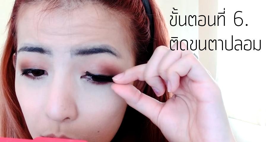 Winter Makeup 6