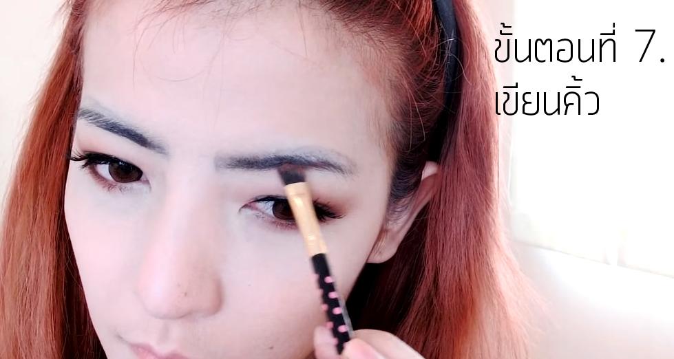 Winter Makeup 7