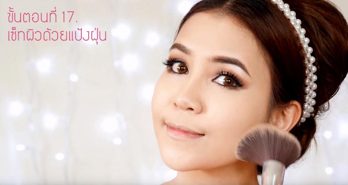 Bridal makeup 17
