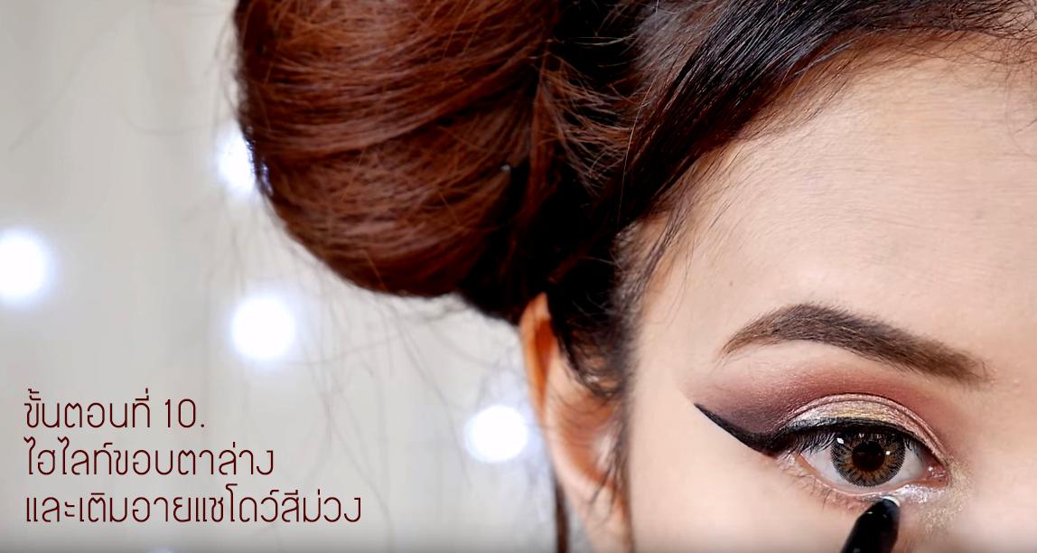Chinese Girl makeup 10