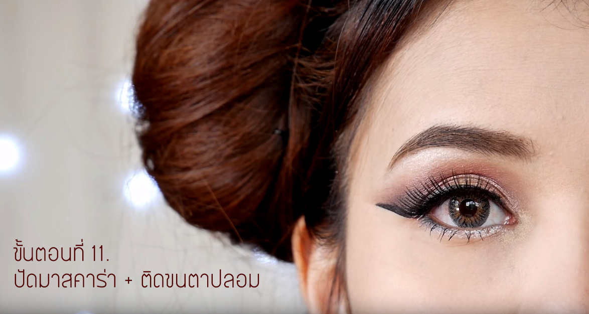 Chinese Girl makeup 11