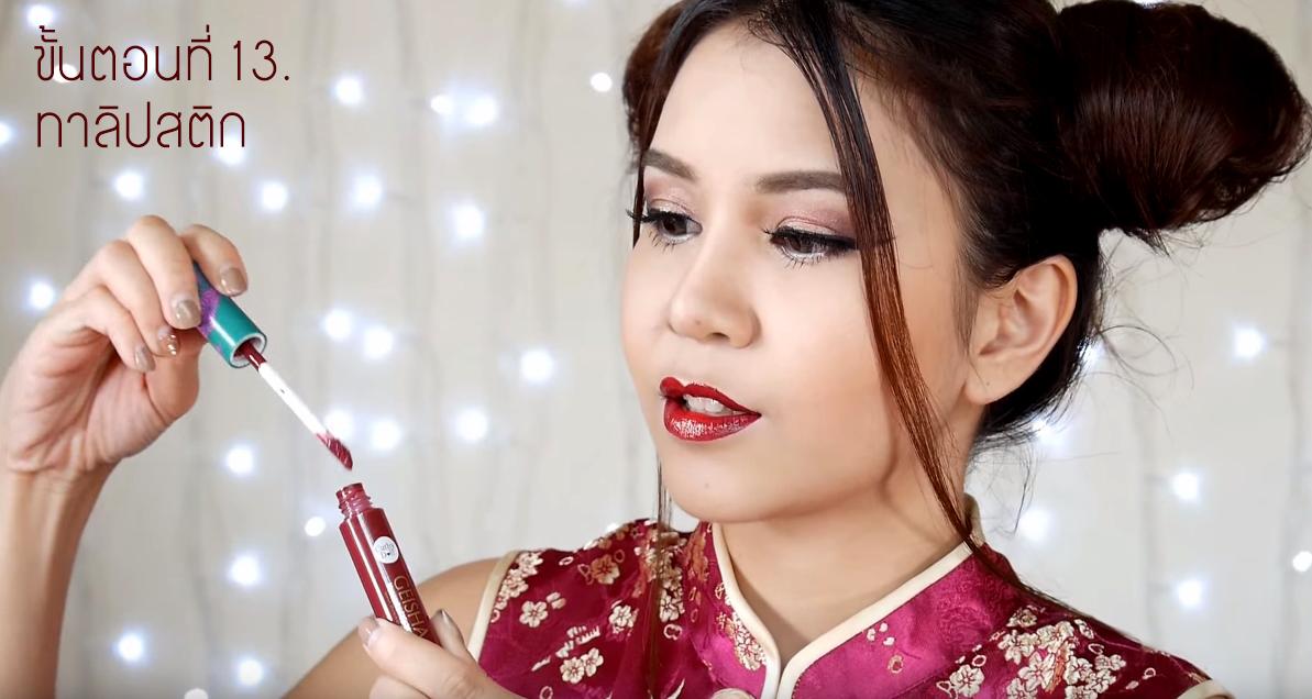 Chinese Girl makeup 13