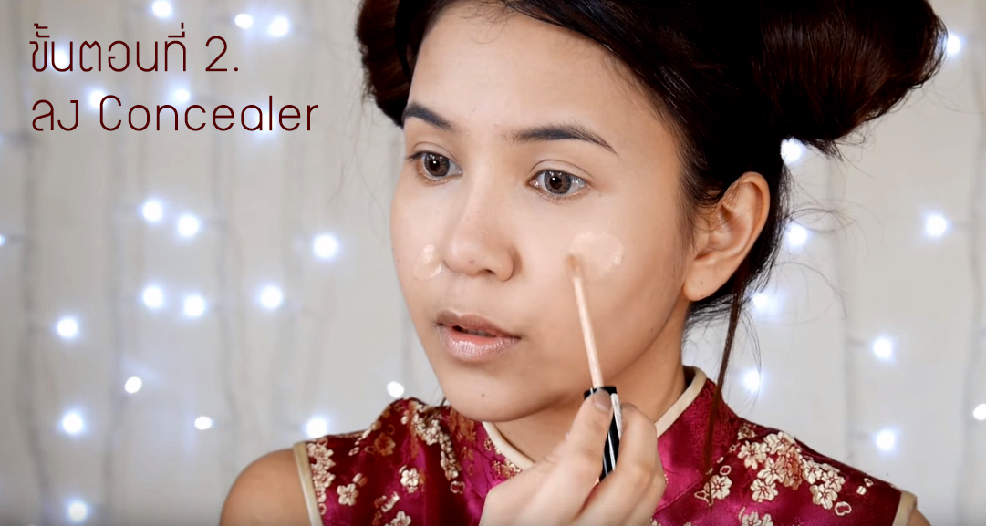 Chinese Girl makeup 2