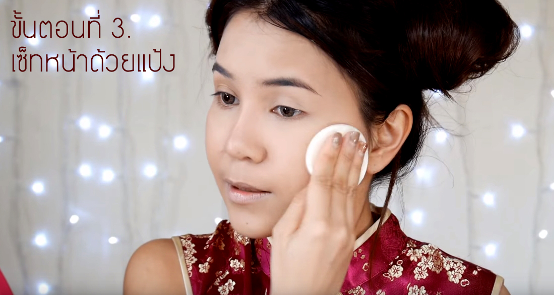 Chinese Girl makeup 3