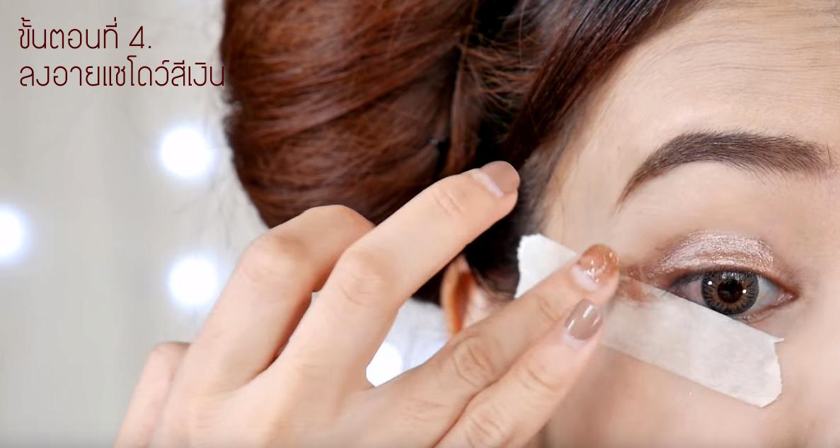 Chinese Girl makeup 4