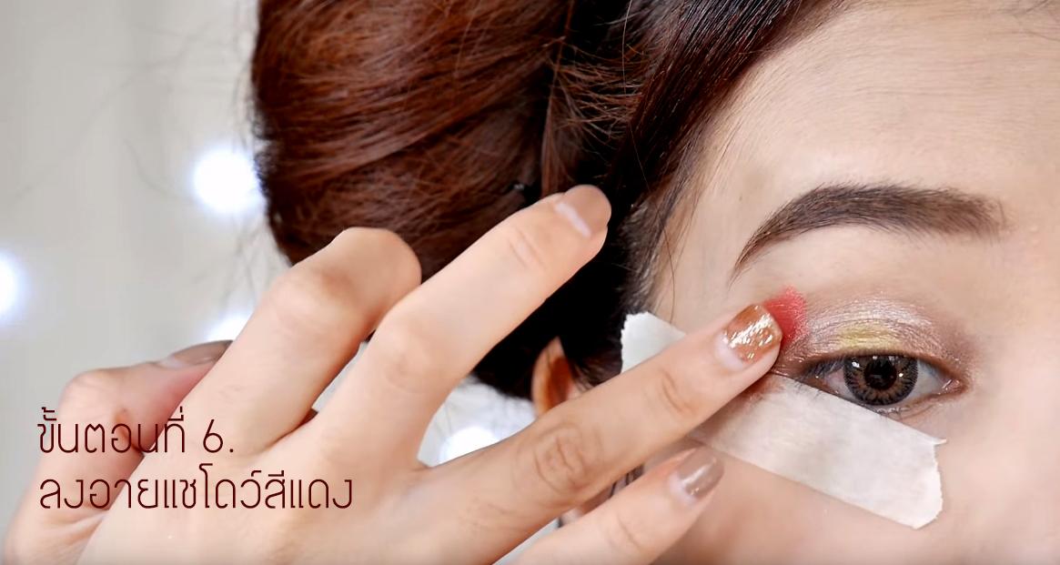 Chinese Girl makeup 6