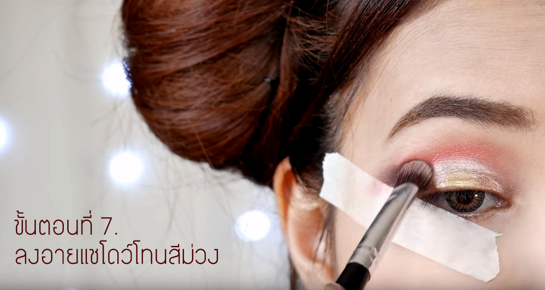 Chinese Girl makeup 7