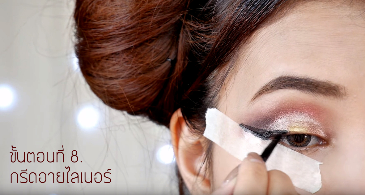 Chinese Girl makeup 8