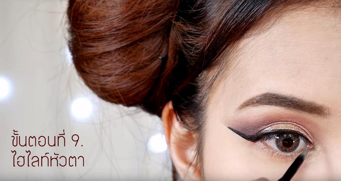 Chinese Girl makeup 9