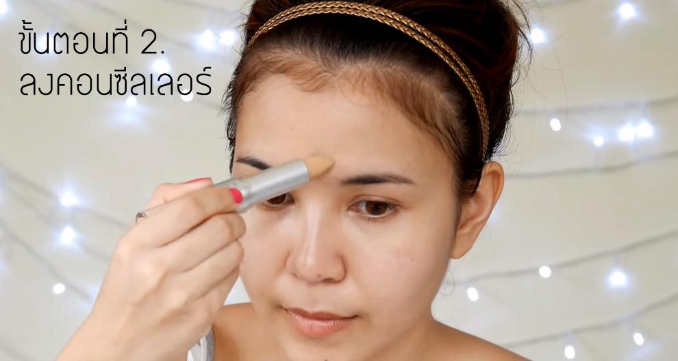 Easy glowing makeup 2