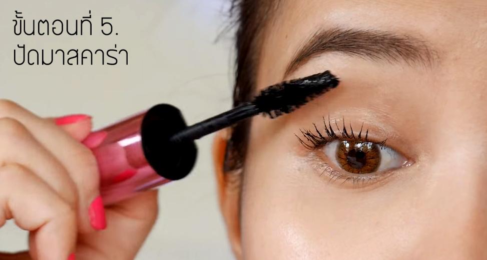 Easy glowing makeup 5