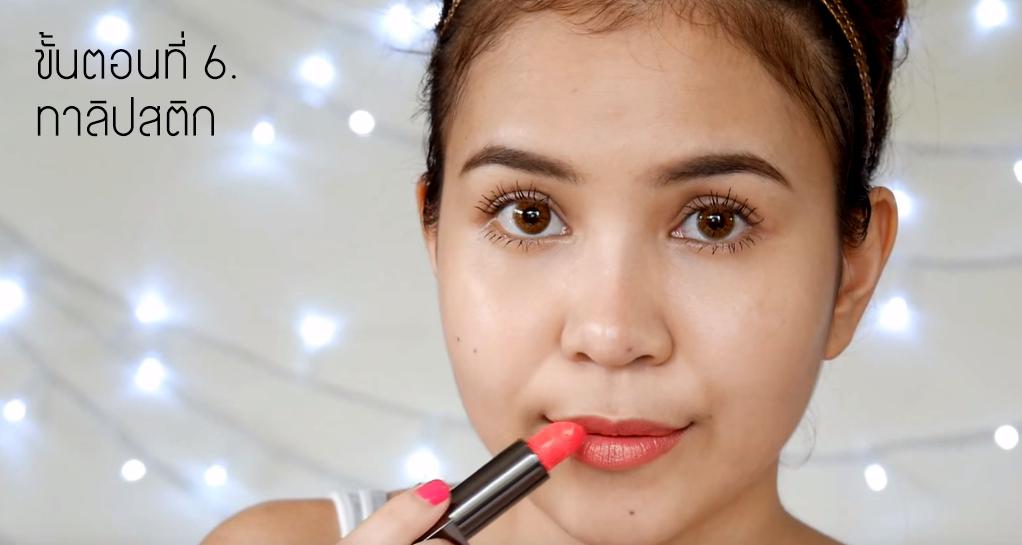 Easy glowing makeup 6