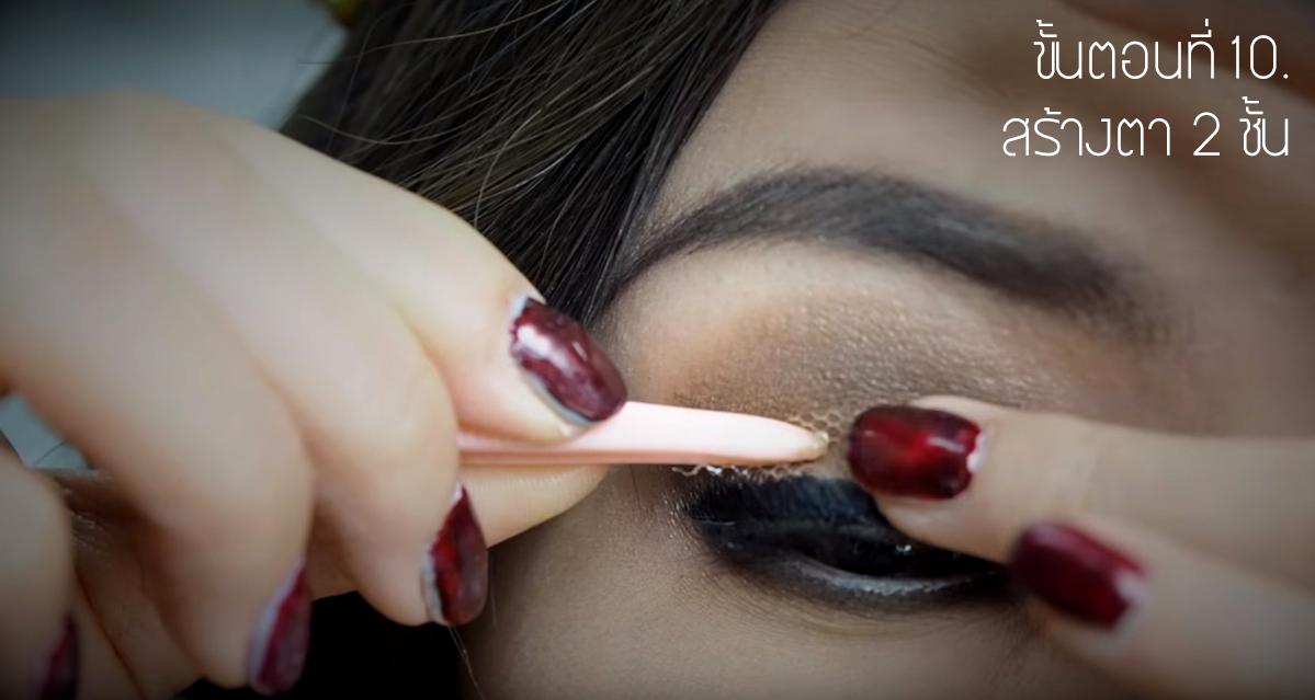 Gatsby Lady Makeup 10