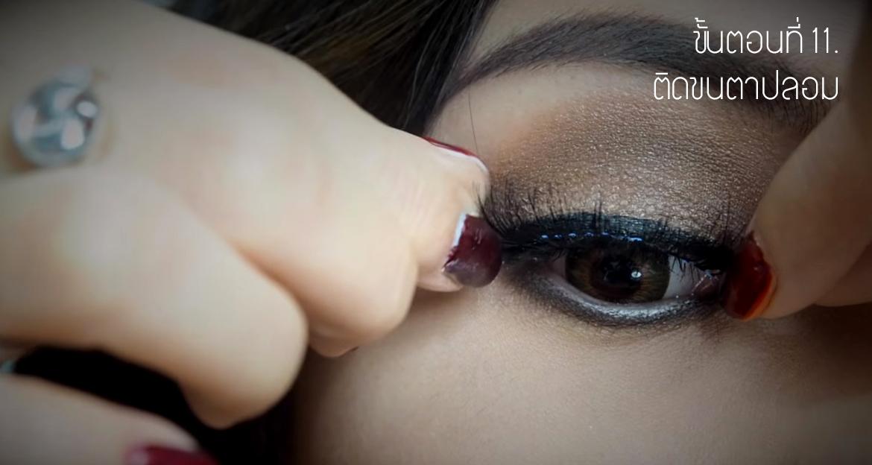 Gatsby Lady Makeup 11