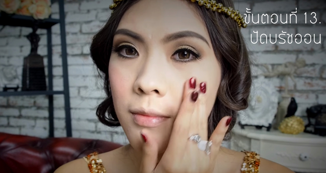 Gatsby Lady Makeup 13