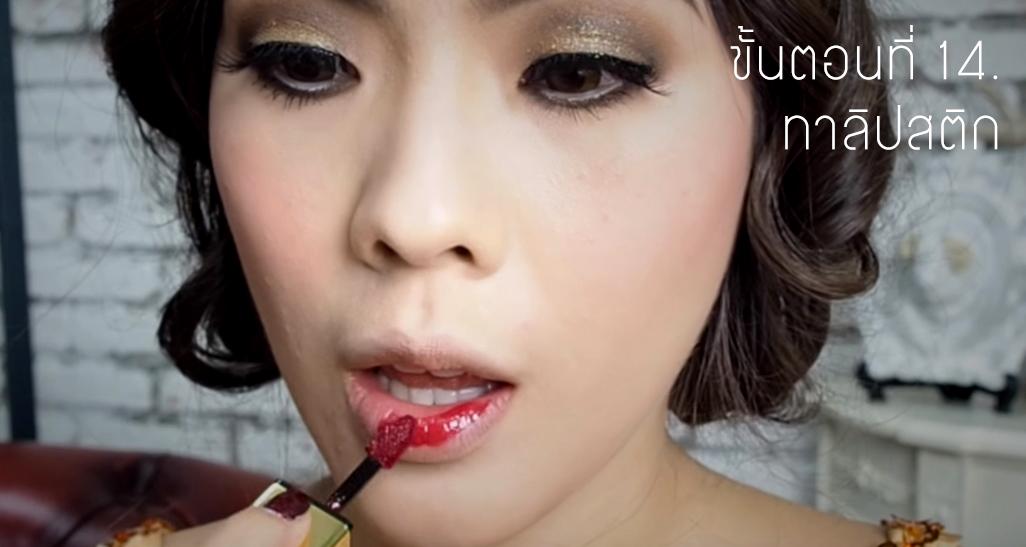 Gatsby Lady Makeup 14