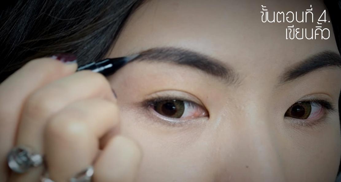 Gatsby Lady Makeup 4