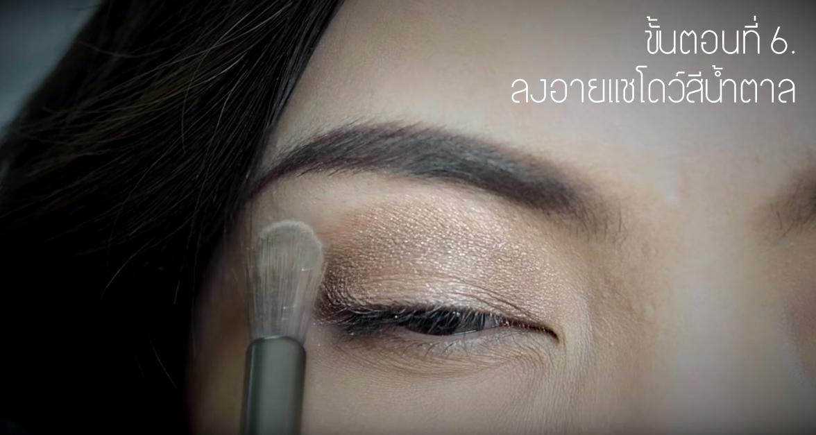 Gatsby Lady Makeup 6
