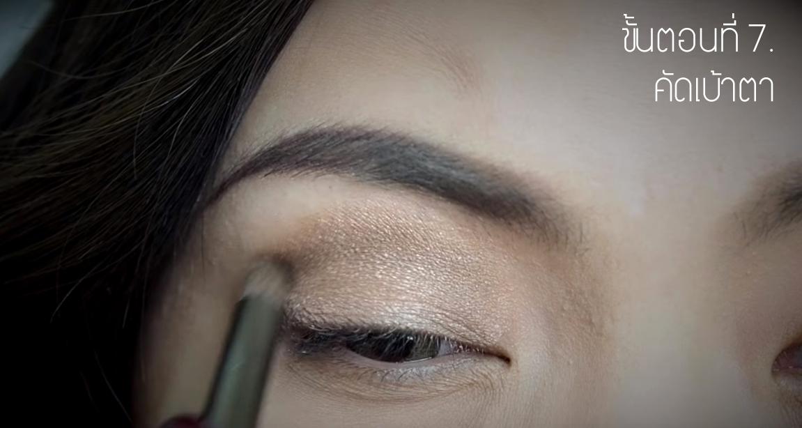 Gatsby Lady Makeup 7