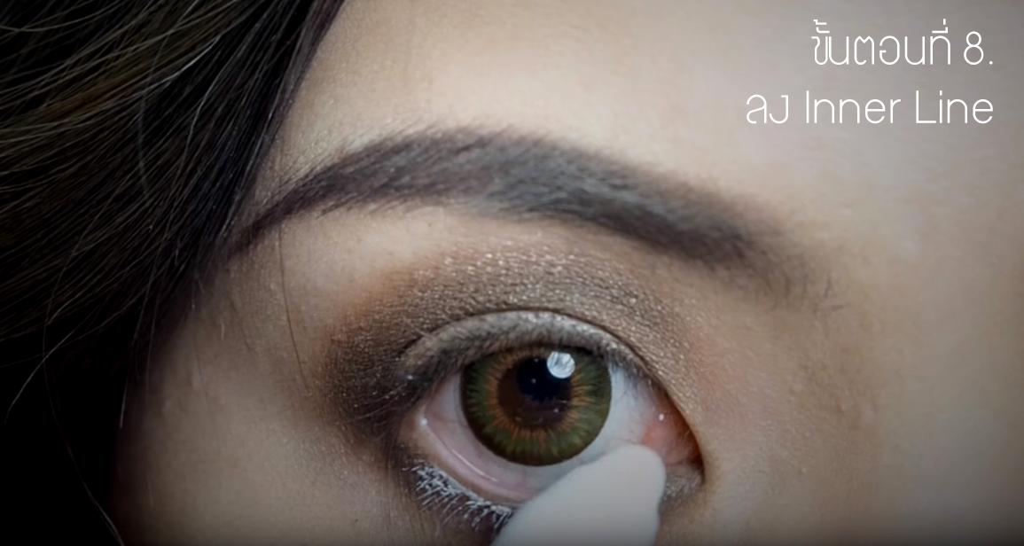 Gatsby Lady Makeup 8